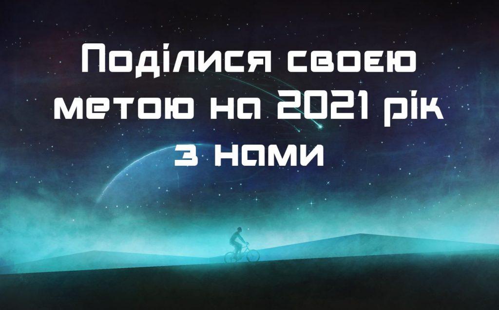 Чим зайнятись у Василькові